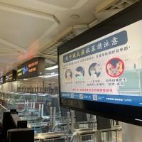 武漢肺炎來勢洶洶   台灣移民署各機場進行防疫宣導