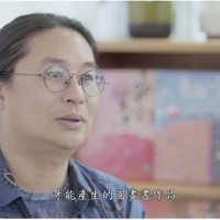 Taiwanese author believes 'creation is like life'