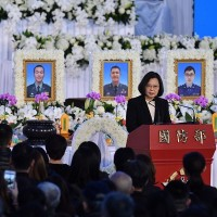 Memorial ceremony held for Taiwan Black Hawk crash victims