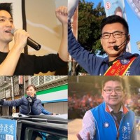 Next generation of Taiwan's KMT fires first shot in fight for party reform