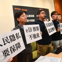 Taiwan human rights groups demand action against budget for eID card