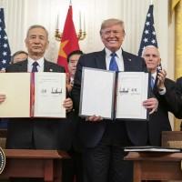 美國與中國簽首階段貿易協議 道瓊與標普指數創新高