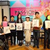 法國安古蘭國際漫畫節 台灣館新生代創作超熱情