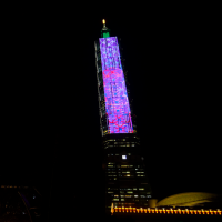 Work by Taiwanese artist projected onto Taipei 101 during exhibition
