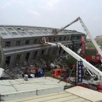 台灣維冠大樓2016強震倒塌首件民事求償案 建商林明輝等判賠7億