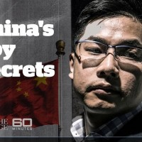 Chats between spy and pro-KMT Chinese businessman revealed