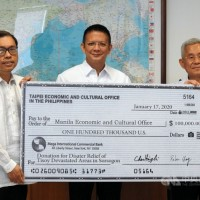 Taiwan donates money to typhoon-battered Philippine province