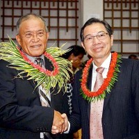Taiwan sends deputy foreign minister to presidential inauguration in Marshall Islands