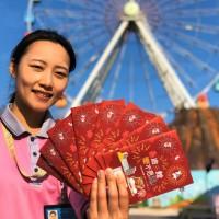 Passport to happiness at three Taipei edutainment centers