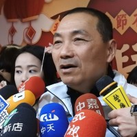 New Taipei City mayor lays out big plans