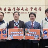 赴新南向旅遊慎防3大傳染病 台灣疾管署:落實個人衛生降低風險