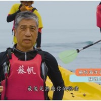 Taiwanese sea adventurer puts safety first organizing activities for senior citizens