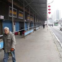Taiwan raises travel alert for Wuhan to orange amid pneumonia fears