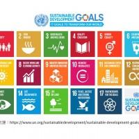 簡又新專欄 – 與世界同步 從參與聯合國永續發展目標開始