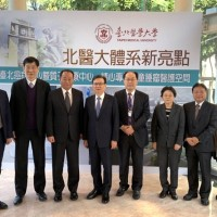 Taipei Medical University to open new cancer treatment center