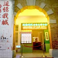 香港文化進駐台灣文學館 持續聲援爭取民主自由