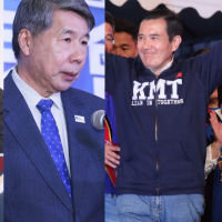 Candidates for chairmanship of Taiwan's KMT seek party reset