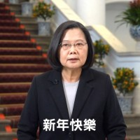 Taiwan president delivers Lunar New Year speech