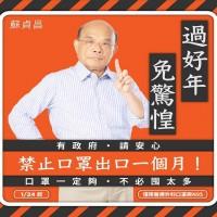 國內需求卡重要! 台灣關務署:N95及醫療口罩暫停出口1個月