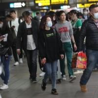 【武漢肺炎】疑似病例大幅新增70例 疾管署擴大通報定義