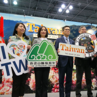 Taiwan participates in the New York Times Travel Show