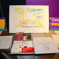 Taipei International Book Exhibition set for record crowds