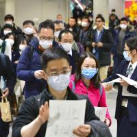 南韓第3例患者確診武漢肺炎(檔案照片/共同社提供)