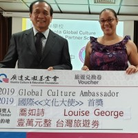 廣達國際文化大使 海洋大學聖露西亞外籍生奪首獎
