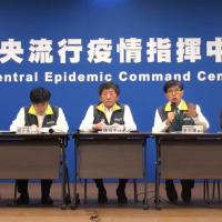 中央流行疫情指揮中心:台灣確診第5例境外移入嚴重特殊傳染性肺炎確定病例(圖取自衛生福利部疾病管制署YouTube頻道網頁youtube.com)