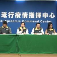 台灣再增2例武漢肺炎確診 累計達7例 赴中國旅遊警示提升至3級