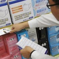 疾管署今起釋出600萬片醫療口罩 初四至初六一人限購3片