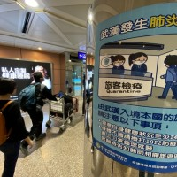 Taiwan to electronically monitor potential coronavirus patients