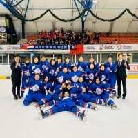 Taiwan women's under-18 hockey team takes home the gold medal