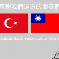 Turkish rescuers thank Taiwan for earthquake donations