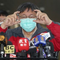 Ko spills beans on Taipei quarantine location