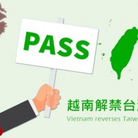 Vietnam lifts ban on Taiwan flights amid confusion stoked by WHO