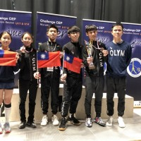 Taiwan flag replaces Chinese Taipei banner at French fencing competition