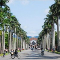 All Taiwanese universities jointly delay opening until March 2 to limit coronavirus