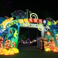 2020台灣燈會防疫不打折  勤洗手加強衛教宣導