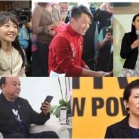 First-time legislators breathe new life into Taiwan's Legislative Yuan