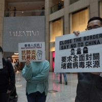 Ban on Chinese citizens entering Taiwan starts today