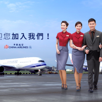 China Airlines halts new recruit training due to Wuhan virus