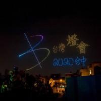 800 drones to open 2020 Taiwan Lantern Festival