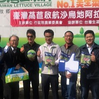 Taiwan sends first lettuce shipment to Saudi Arabia