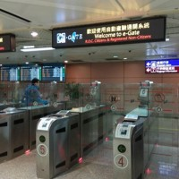 Taiwan airport e-Gates closed to foreigners starting today