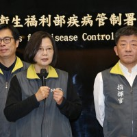 Taiwan medical workers launch petition in support of government