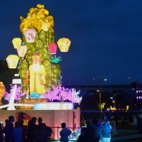 New Taipei Lantern Festival shows off eye-catching designs