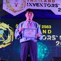 捷報!泰國國際發明展 台灣摘11金、19銀佳績