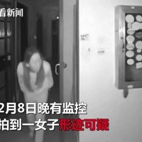 Chinese woman in Wuhan intentionally spits on community doorknob