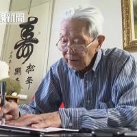 曾揭露中國SARS嚴重疫情 退休解放軍醫蔣彥永傳遭中共軟禁
